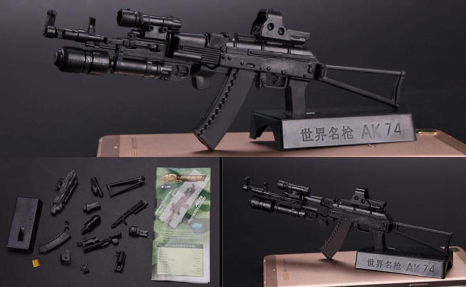 L AK74