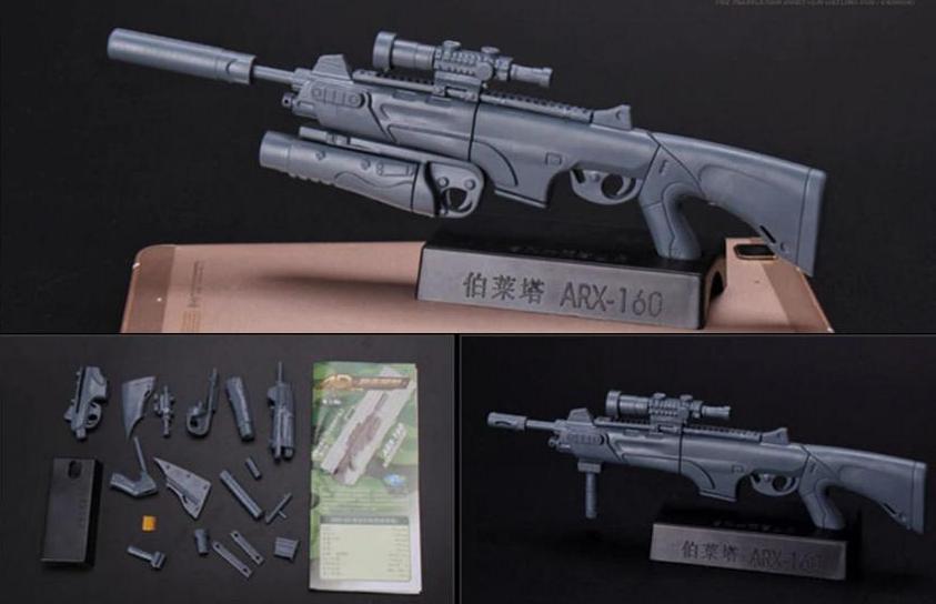 L ARX-160