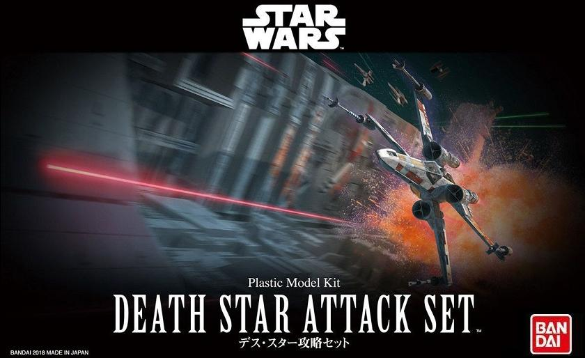 B DEATH STAR ATTACK SET