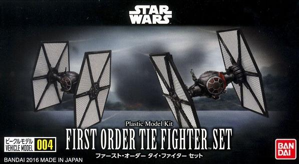 B FIRST ORDER TIE FIGHTER SET 004