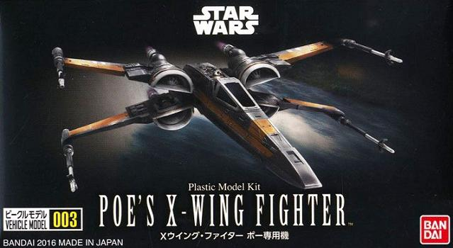 B POE'S X-WING FIGHTER 003