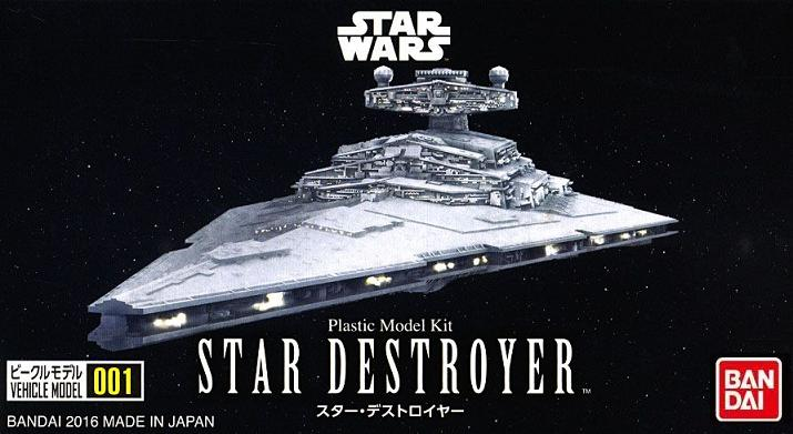 B STAR DESTROYER 001
