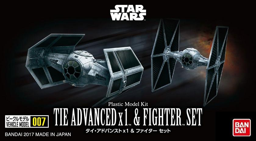 B TIE ADVANCED x1 & FIGHTER SET 007