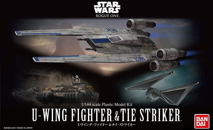 B U-WING FIGHTER & TIE STRIKER 1:144