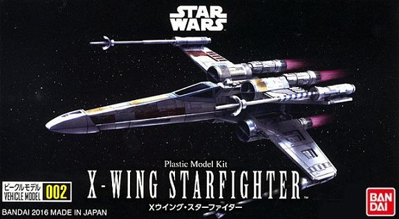 B X-WING STARFIGHTER 002