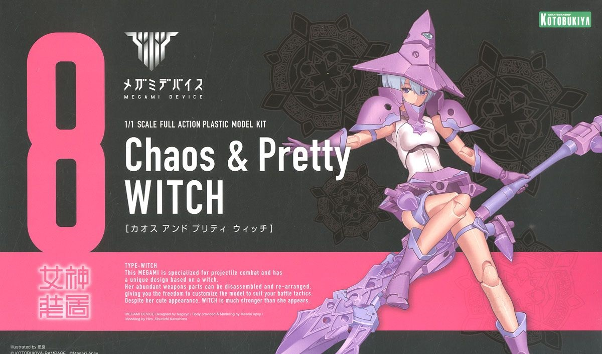 MEGAMI DEVICE CHAOS &PRETTY WITCH
