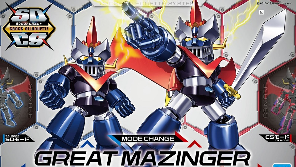 CROSS SILHOUETTE SD GREAT MAZINGER