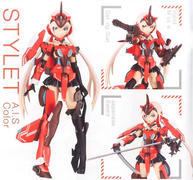 F.A.G. STYLET A.I.S. COLOR VER