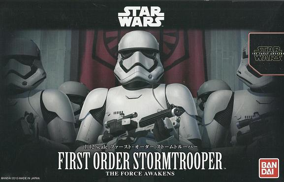 B FIRST ORDER STORMTROOPER 1:12