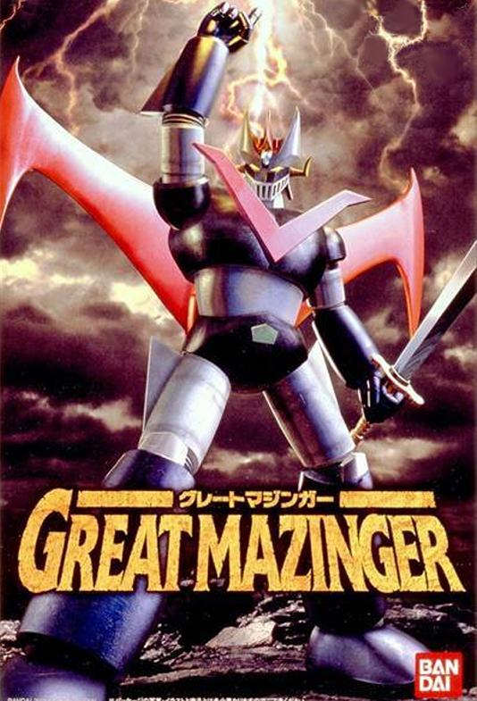 MC MAZINGER GREAT MAZINGER MODEL KIT