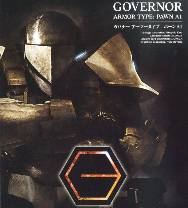 HEXA GEAR ARMOR TYPE: PAWN A1