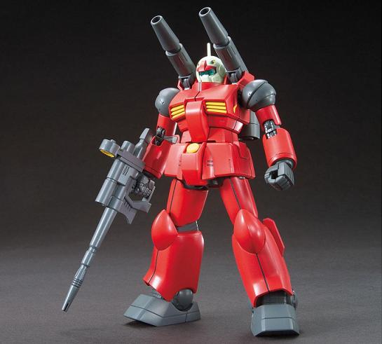 HG GUNCANNON REVIVE