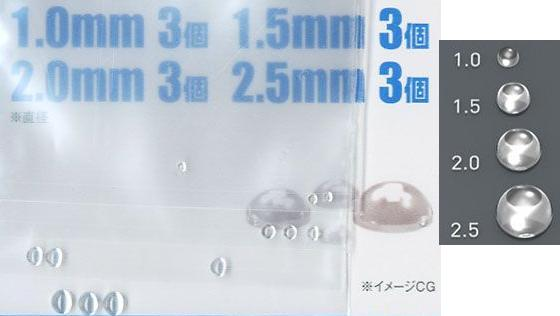HIQ DOME CLEAR 1.0 - 1.5 - 2.0 - 2.5mm