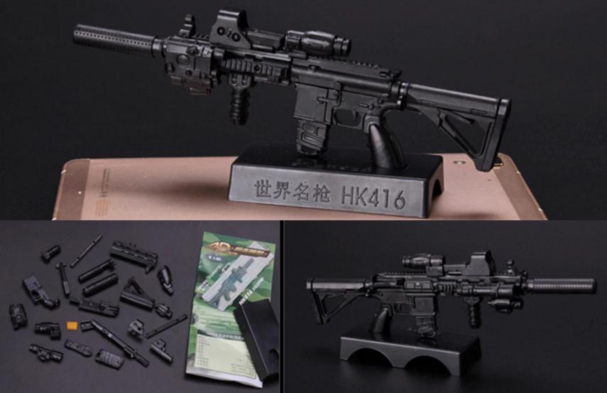 L HK416