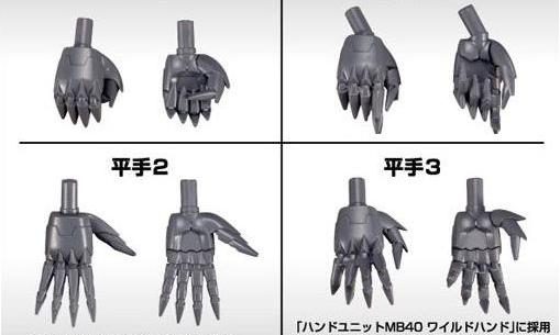 MSG MB46 SHARP HAND 2