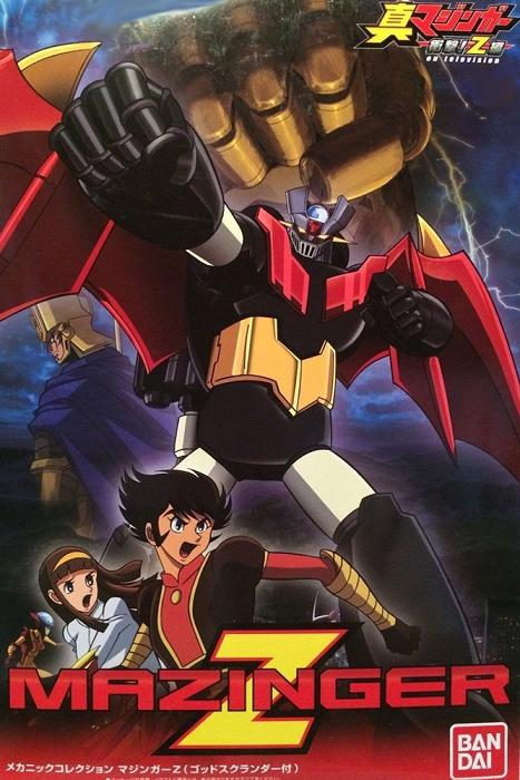 MC MAZINGER Z W/GOD SCRANDER