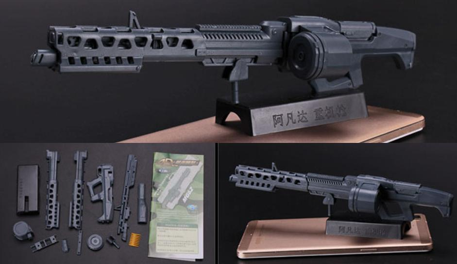L MG62