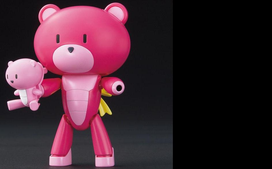 HG PETIT'GGUY PRETTY IN PINK