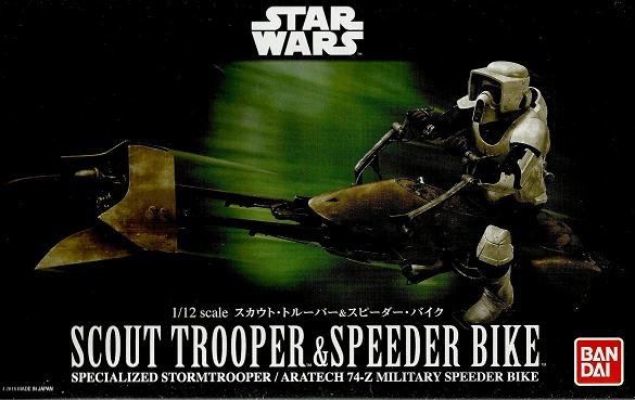 B SCOUT TROOPER & SPEEDER BIKE 1:12