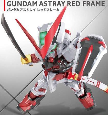 SD ASTRAY RED FRAME EX STD