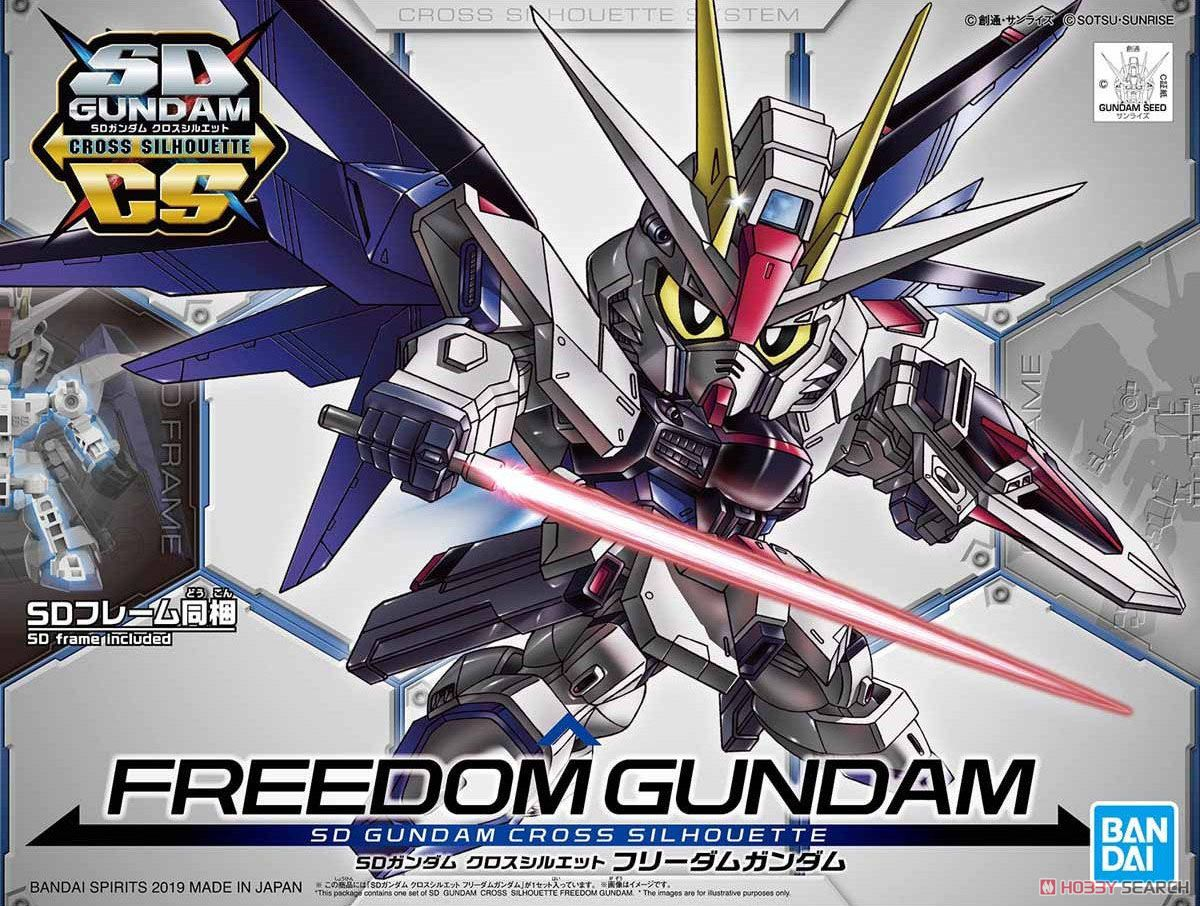CROSS SILHOUETTE SD FREEDOM