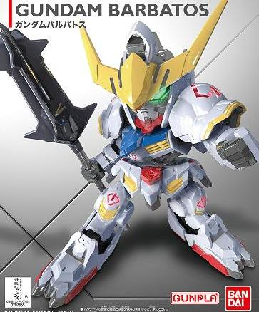 SD GUNDAM BARBATOS EX STD