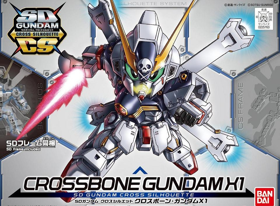 CROSS SILHOUETTE SD CROSSBONE X1