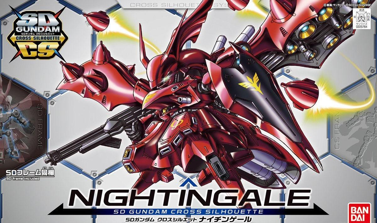 CROSS SILHOUETTE SD NIGHTINGALE