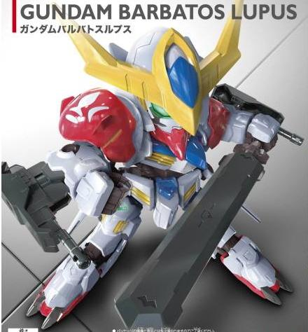 SD BARBATOS LUPUS EX STD