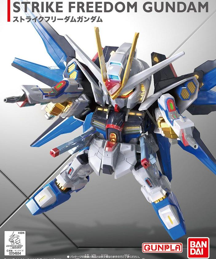 SD STRIKE FREEDOM EX STD