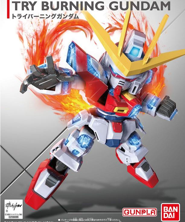 SD TRY BURNING GUNDAM EX STD
