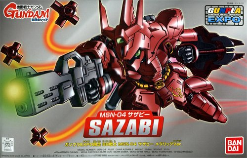 BB SAZABI TITANIUM FINISH