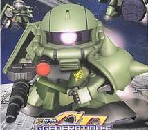 BB ZAKU II MASS PRODUCTION