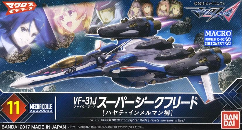 11 VF-31J SUPER SIEGFRIED FIGHTER MODE