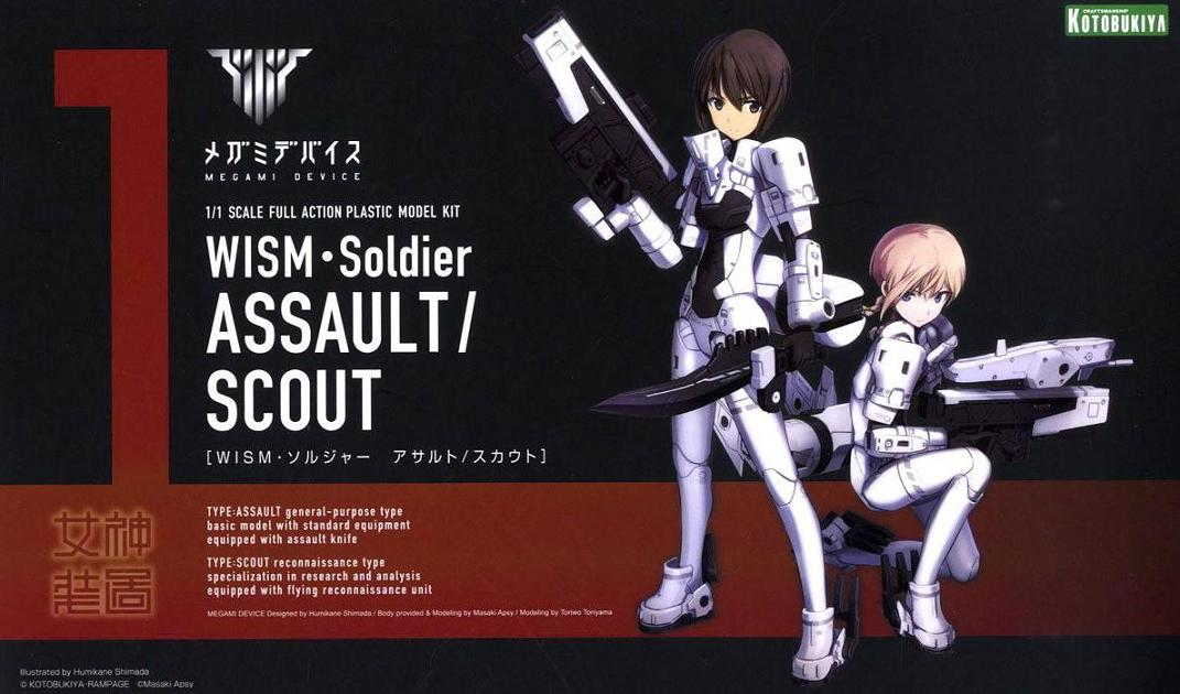 MEGAMI DEVICE WISM SOLDIER ASSAULT/SCOUT
