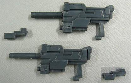 MSG MW07 DOUBLE SUB MACHINE GUN