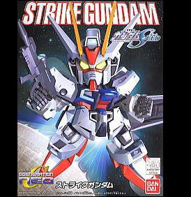 BB STRIKE GUNDAM
