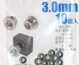 HIQ RN RIVET 3.0mm