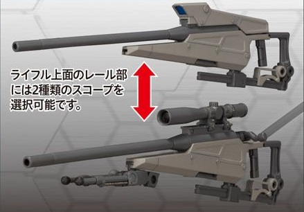 MSG NEW SNIPER RIFLE